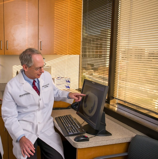 Dr. Mark Drazner, Clinical Chief of Cardiology, Medical Director of the Heart Failure, LVAD, and Cardiac Transplantation Program; and Professor of Internal Medicine.